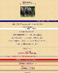 Thoroughbred arrowsのサムネイル